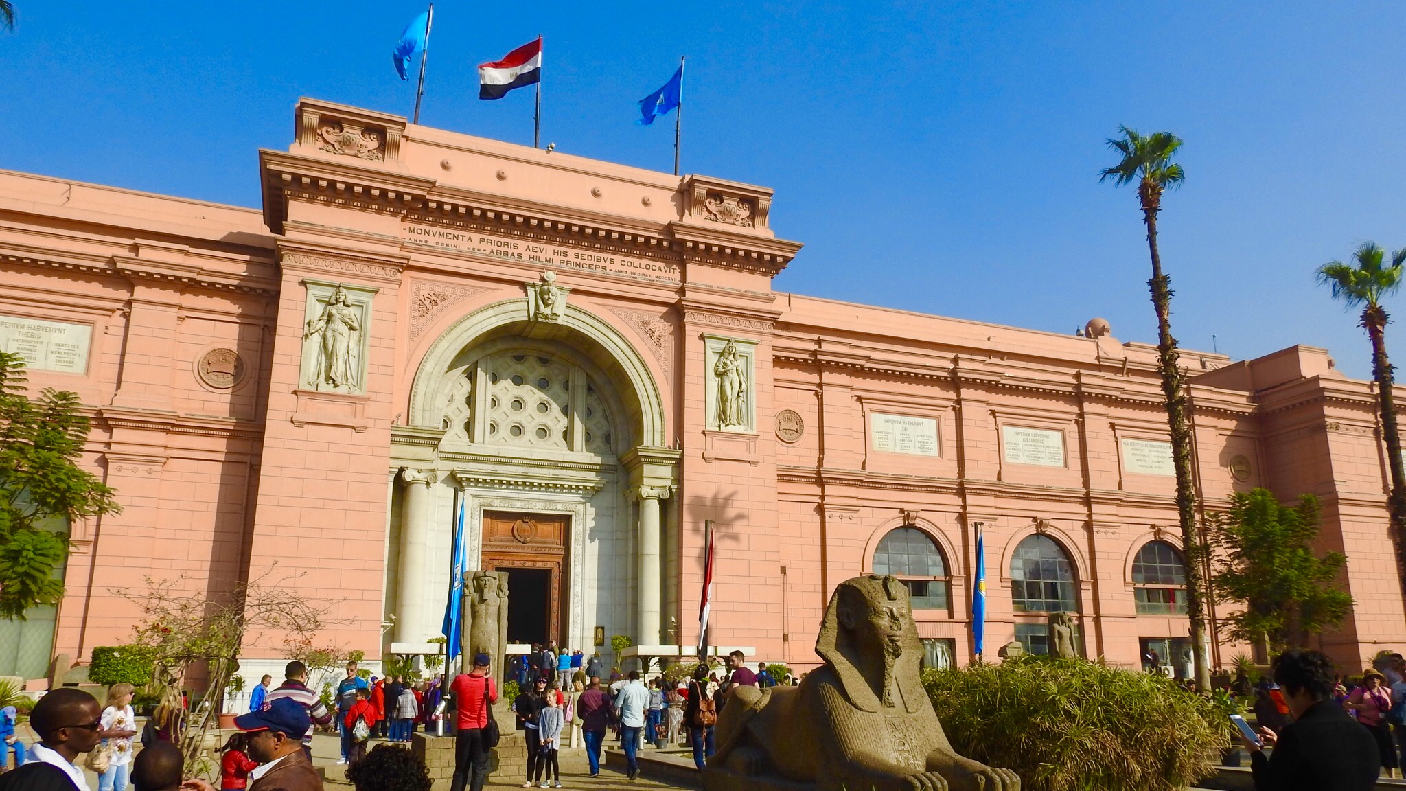 Egyptian Museum, Cairo, Egypt